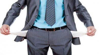 Photo of ۵ نشانه بحران مالی در زندگی شخصی
