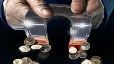 Photo of ۷ راه ساده برای جذب پول بیشتر