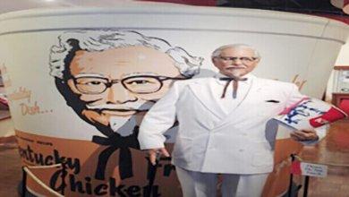 Photo of ۴ درس موفقیت از بنیانگذار KFC