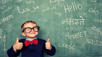 Photo of یادگیری زبان جدید : ۸ تکنیک مفید