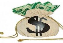 Photo of ۸ عادت خطرناک که حتی پول دار را فقیر میکند.